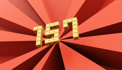 【御礼】スバコのクラウドファンディングは達成率157%で終了しました