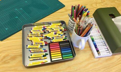 クレヨンと色鉛筆