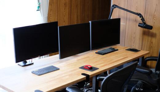 天板に鉄脚を取り付けて、木の香漂う至高のDIY机が完成!