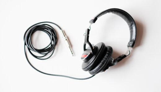 MDR-CD900STは中立な音で作る人のためのヘッドホンという印象
