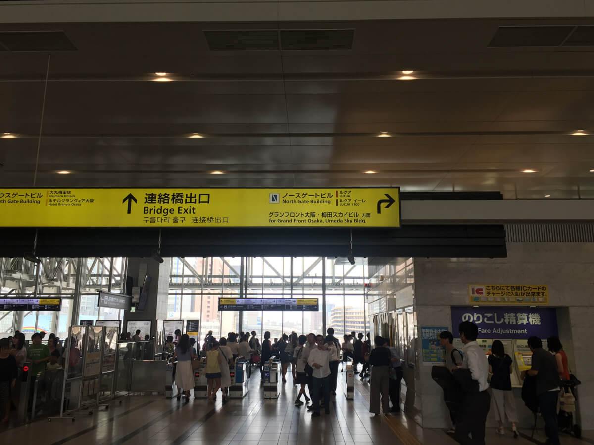 大阪駅改札