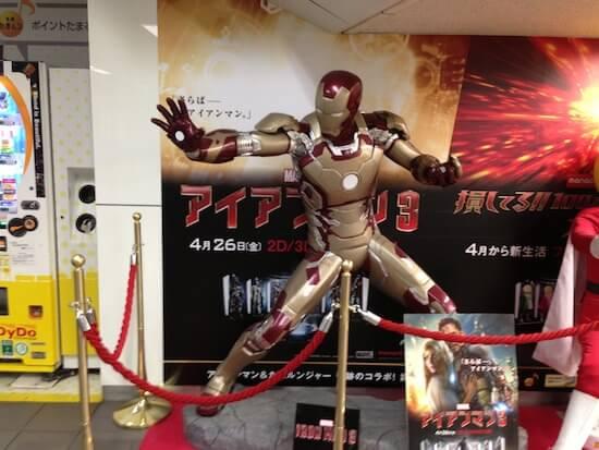 受注生産のアイアンマンが180万とな?!じゃあ、ダンボールはおいくら万円?