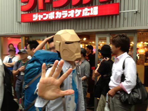 日本最大級の「ただの飲み会」Dpubに初参加!!参加者の皆さんをアイアンマンにしてきたぞ!!