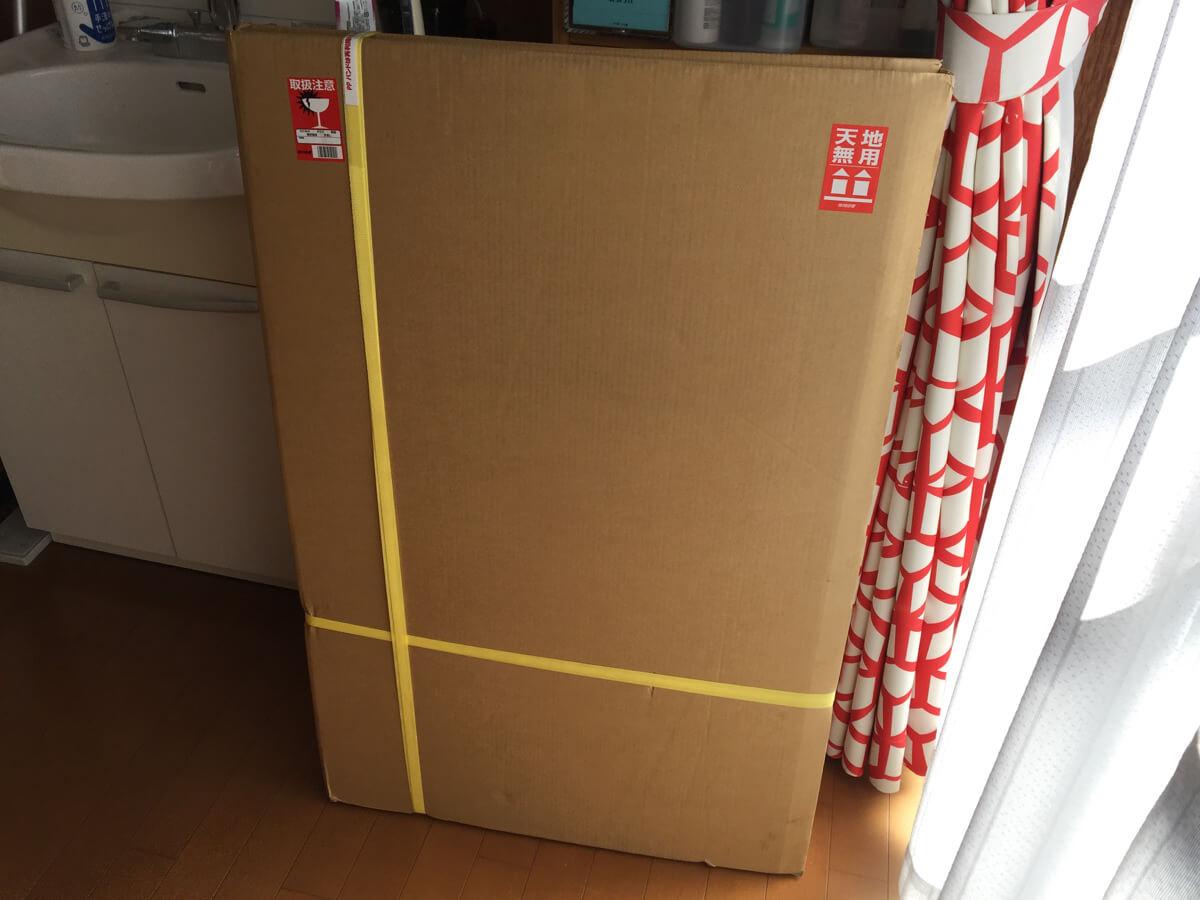 アーロンチェア梱包箱