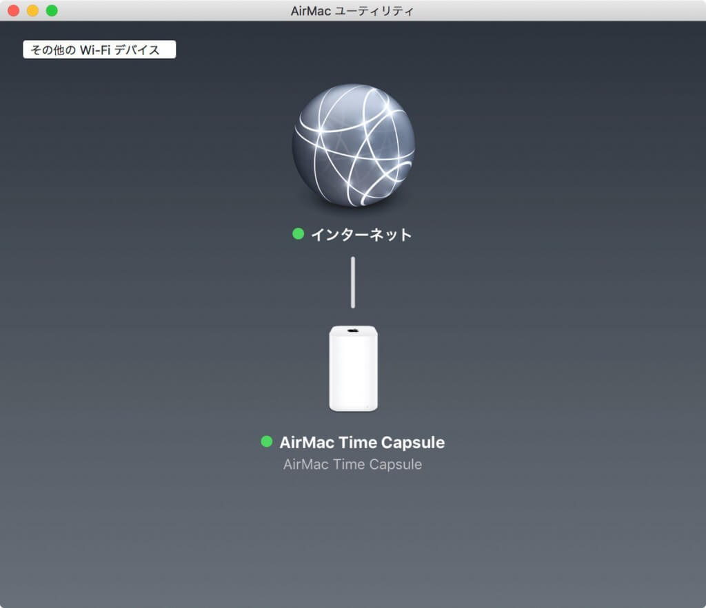 airmac_time_capsule20