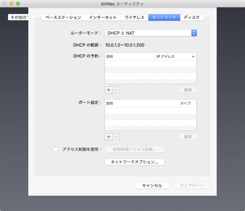 airmac_time_capsule26