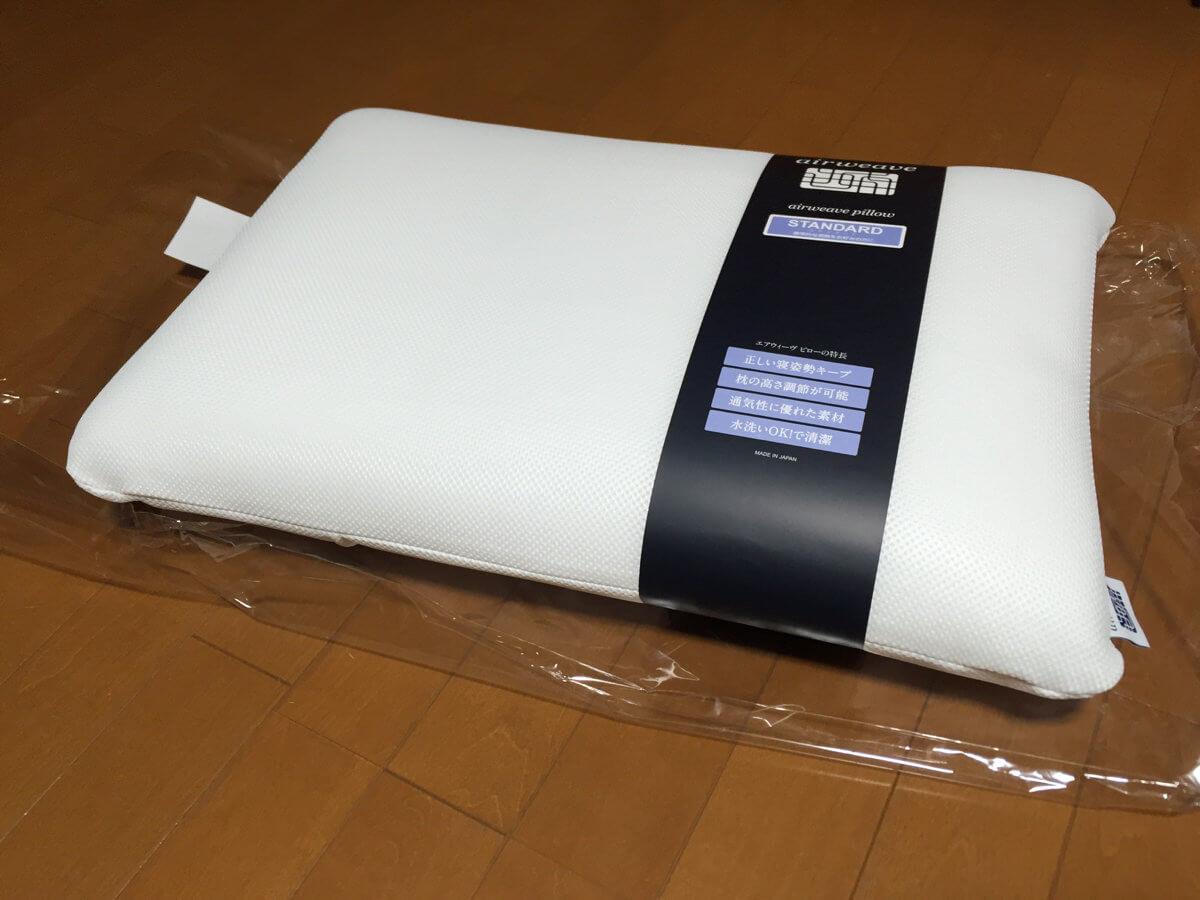 airweaveの枕が通気性も良くて快適