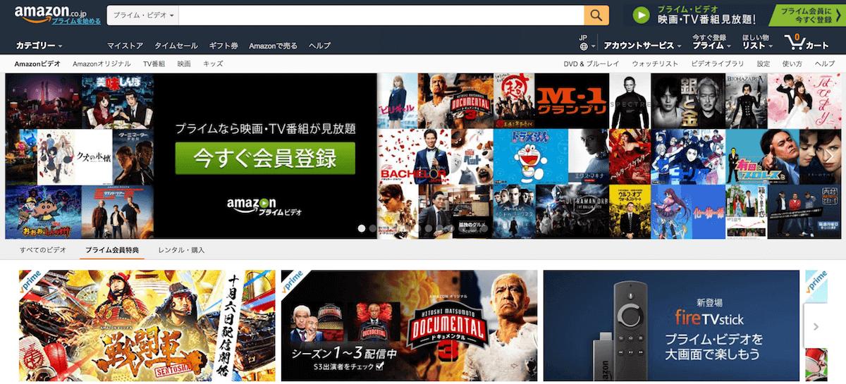 オンライン映画レンタルでAmazonとAppleの格差を感じた