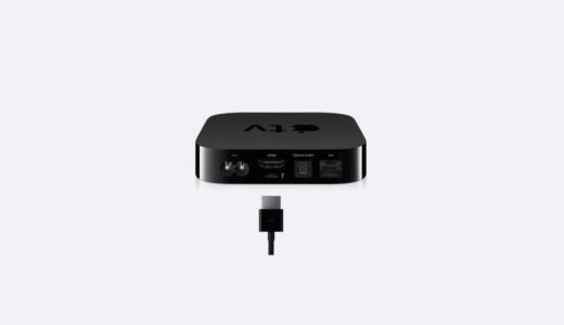 Apple TVが動かないときの3つの対処法