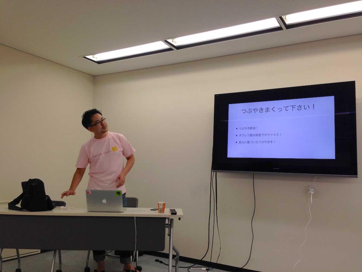 4月11日(土)ごりゅごブログ塾のイベント「PVや広告収入がなくてもブログを使って食べていくためのヒント」でお話をします!