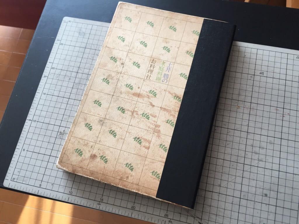 book_fix15