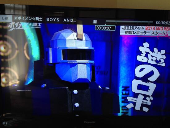 boymenRobo156