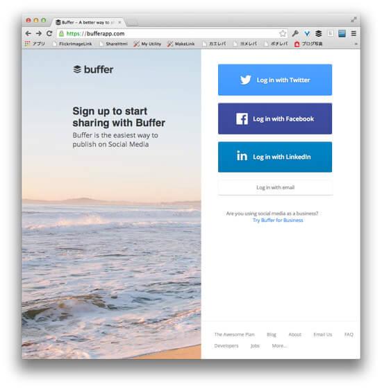 TwitterやFacebookなどSNSに定期投稿するために便利なサービス「Buffer(バッファー)」