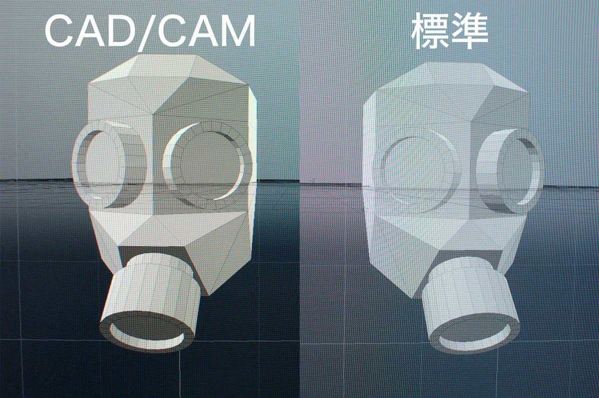 cad-camモード
