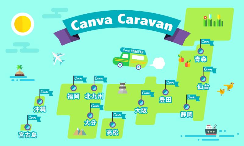 名古屋で開催されるCanva(キャンバ)のイベントで登壇します