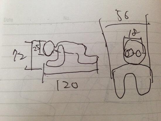cardboard_thomas2
