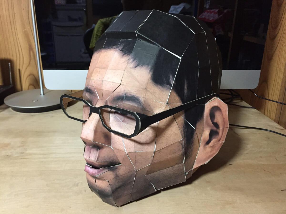cardboardhead9