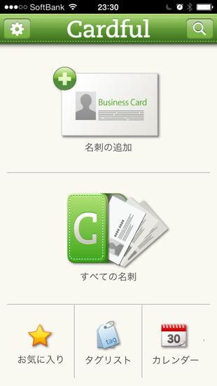 cardful11