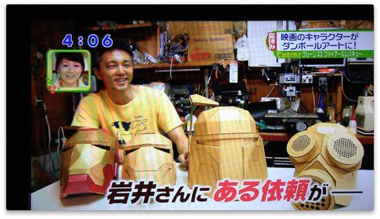 中京テレビの情報番組「キャッチ!」でダスティくん制作舞台裏を取り上げてもらいました