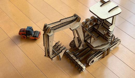 全長30cmのビッグなダンボール重機がチェッカーフラッグで支援受付中!【AD】