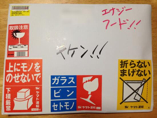 Evernoteユーザー必見!結構うまいぞ!これがEvernote本社で食べられる筋肉菓子CLIF BARだ!