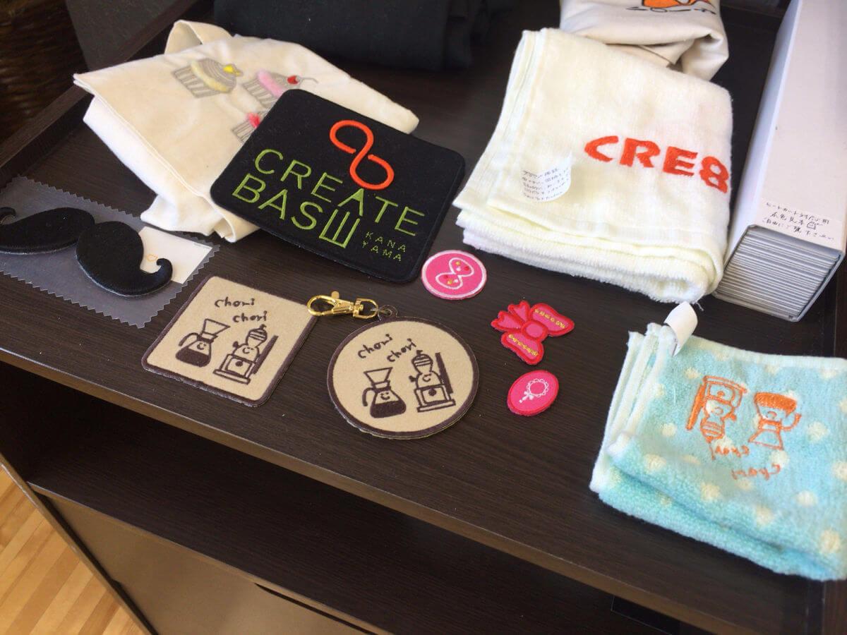 createbase_kanayama24