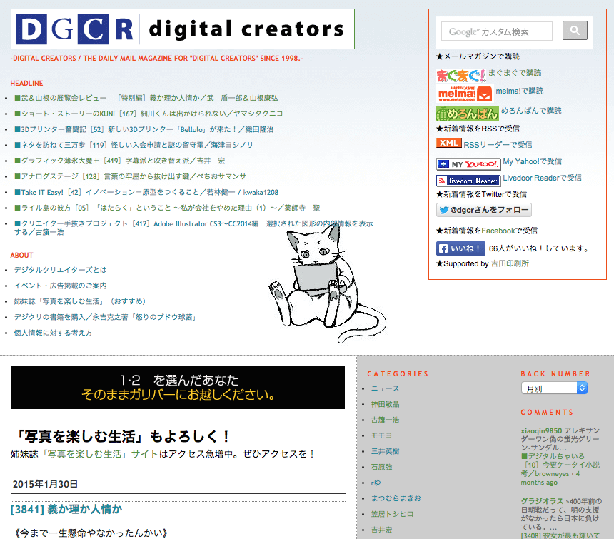 digitalcreators_web