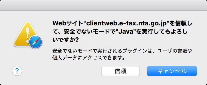 e-tax10