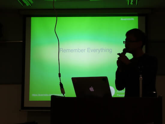 evernote_off1