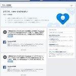 facebook_support6