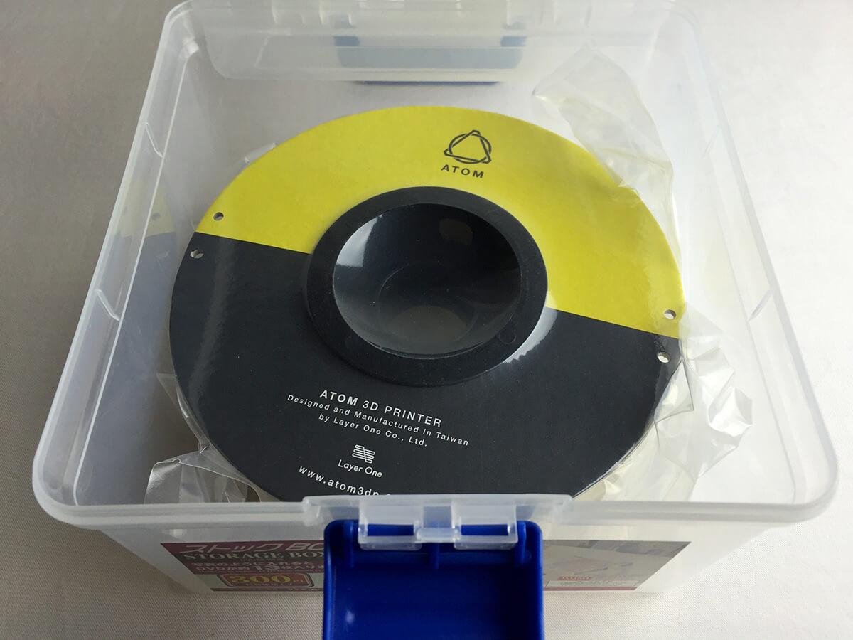 filament_case3