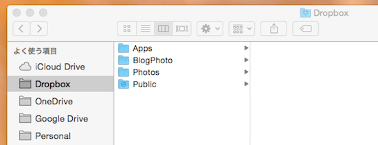 Macユーザー向け、無料のクラウドストレージを簡単に一元管理する方法!