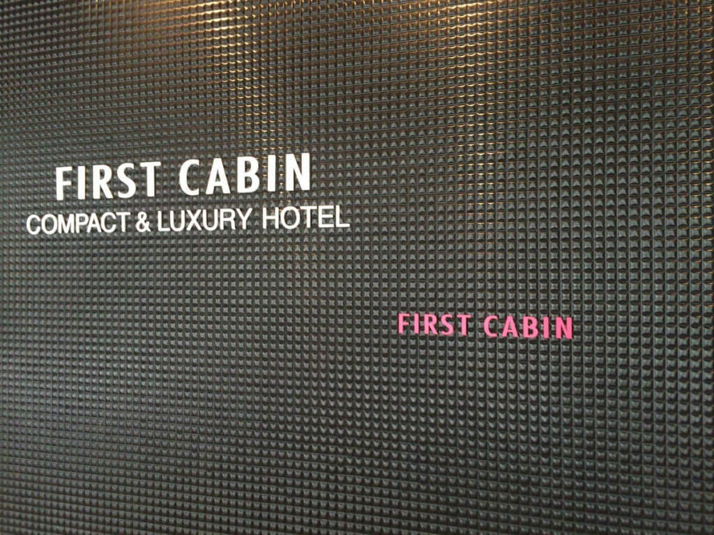 firstcabin1