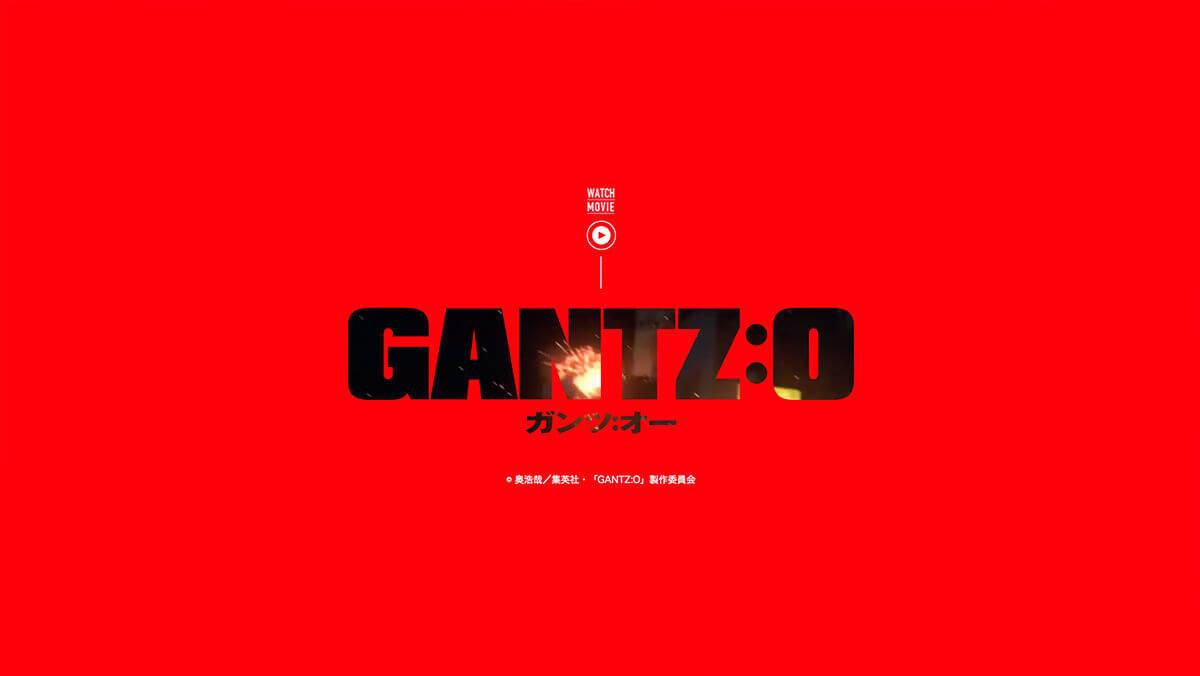 GANTZ大阪編を映画化したGANTZ:O(ガンツ:オー)のド派手なCGが凄かった