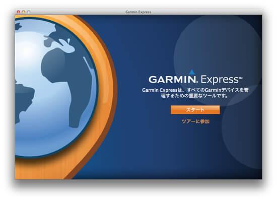garmin_fr62019