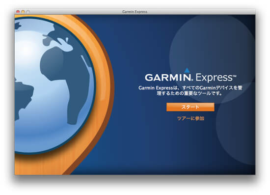GPS時計Garmin Forerunner620の初期設定で悶絶!なんとか無線通信できるようになった!