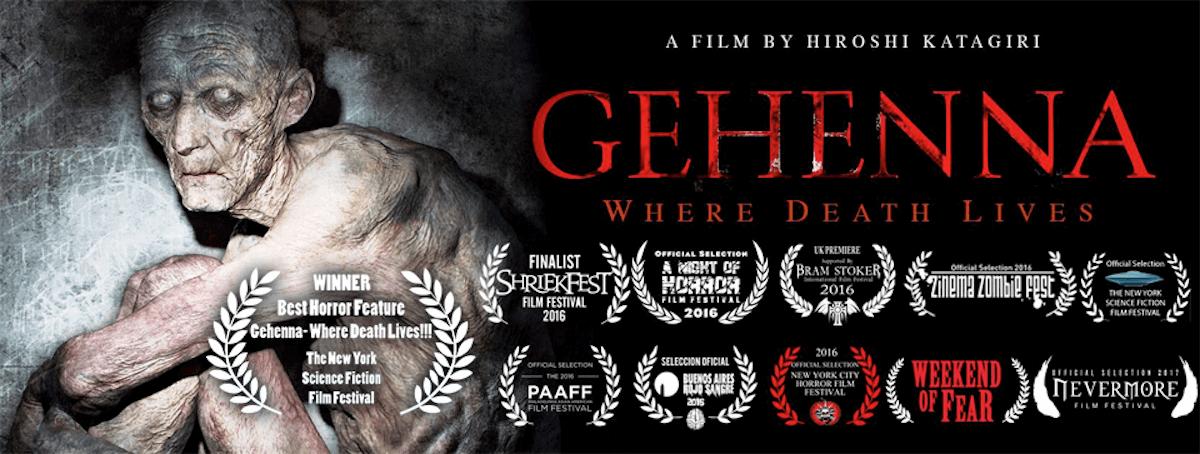 ハリウッドで活躍する日本人アーティスト初監督作品「GEHENNA(ゲヘナ)」上映決定!
