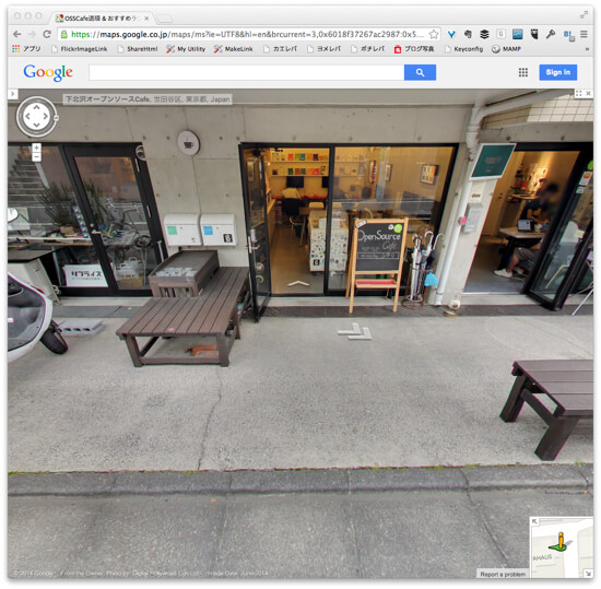 google_indoorview1