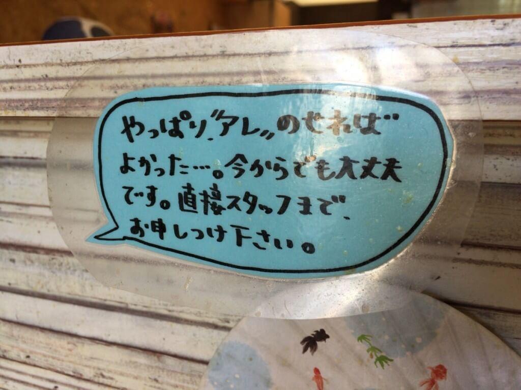 harutomo_nara3