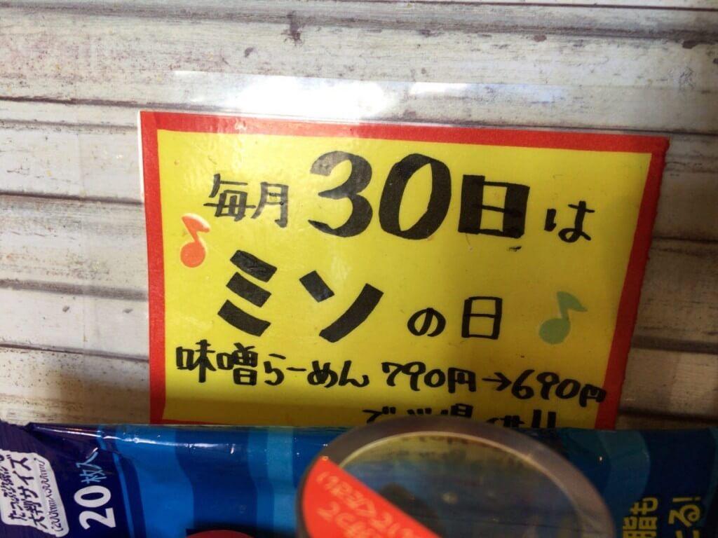 harutomo_nara4