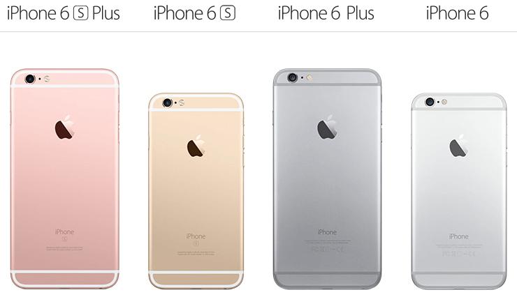 iPhoneを2年おきに買い換えるなら「S」が良い理由