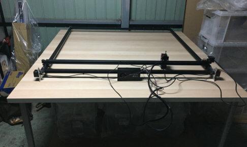 IKEAテーブルとレーザーカッター