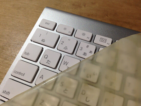 iMacのワイヤレスキーボード用カバーを5年ぶりに新調!!