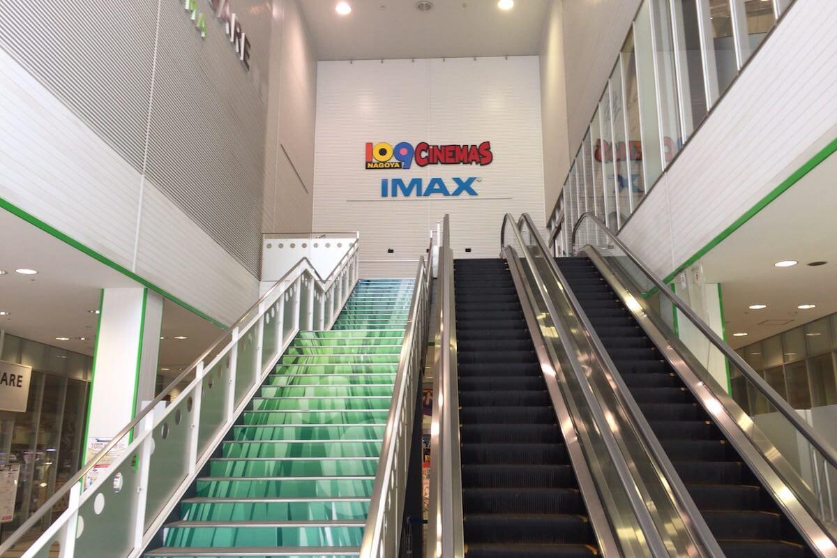 IMAXのおすすめ席を109シネマズ名古屋で検証してみた