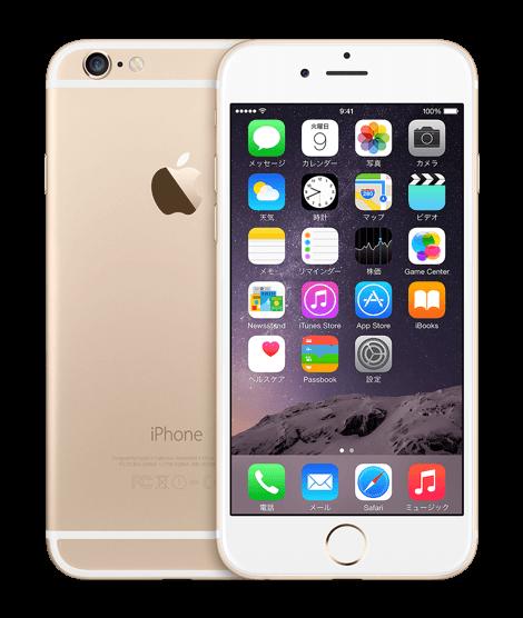 iphone6-simfree