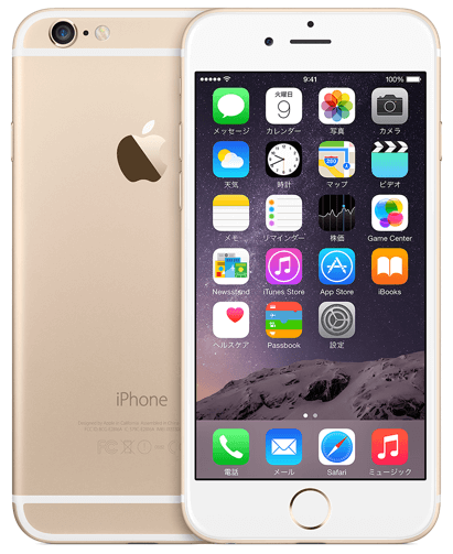 iphone6gold16gb