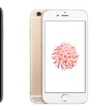 iPhone比較