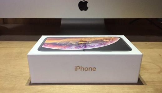 iPhone XS最高なんだけど「重さ」だけはちょっと不満