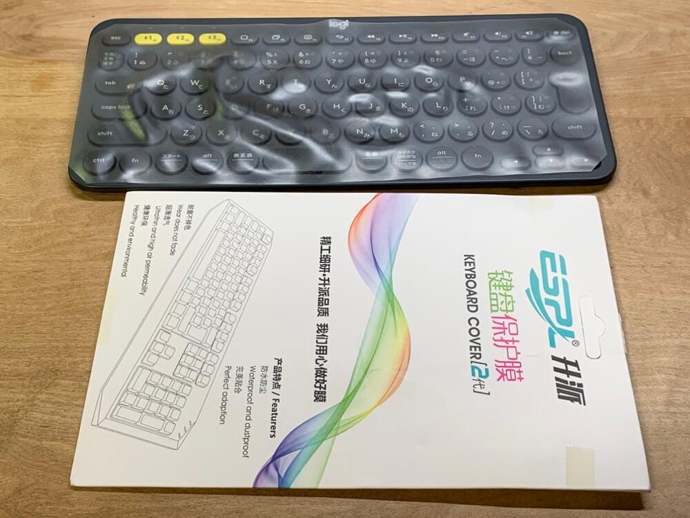 K380キーボードカバー