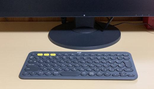 MacとWindowsで使えて単4電池2本で約2年も持つワイヤレスキーボードK380